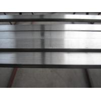 Best Stainless steel flat wholesale