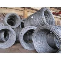 Best Stainless Steel Wire Rod wholesale