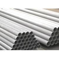 Best Stainless steel seamless pipe wholesale