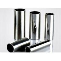 Best Stainless Steel Welded Pipes Product ISO 2037/DIN11850 wholesale