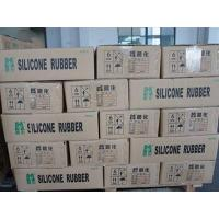 Best Silicon rubber LOW-HARDNESS SILICONE RUBBER wholesale