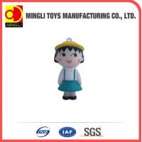 Best PU Stress Toys Super cute Mini keychain elegant Cartoon action figures for baby toy wholesale
