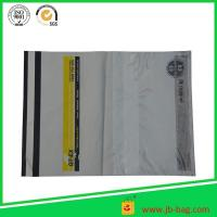 Best Express courier bags AU hot 0.095mm Co-extruded Poly Material Plastic Satchel wholesale