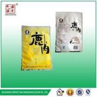 Best Custom Printed Frozen Meat Packaging By China Supplier , wholesale