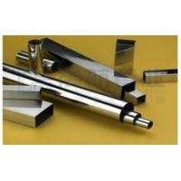 Best ASTM 316L Stainless Steel Square Pipe wholesale