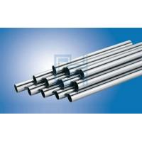 Best 202 Material Stainless Steel Round Tube wholesale
