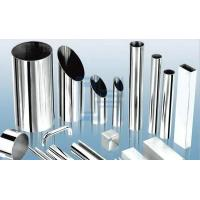 Best 316L Stainless Steel Round Pipe wholesale