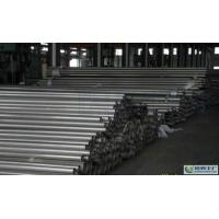 Best Stainless Steel Round Tube Make in China wholesale
