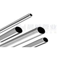 Best Stainless Steel Round Pipe Make in China wholesale