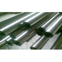 Best Stainless Steel Round Tube Used in Building wholesale