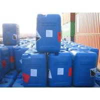 Best Agriculture & Feed and Food Additive Glacial Acetic Acid wholesale