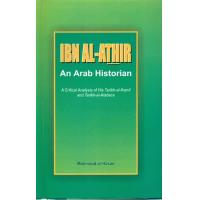 Best Ibn-al-athir  An Arab Historian wholesale