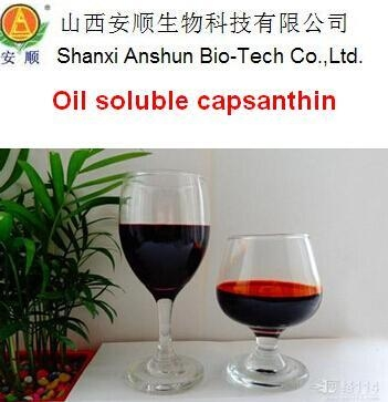 Cheap Fruit and vegetable Paprika Oleoresin for sale