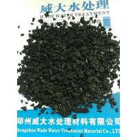 Buy cheap Gold extraction activated carbon from wholesalers