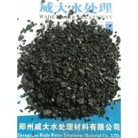 Buy cheap Apricot shell gold activated carbon from wholesalers