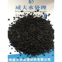 Buy cheap Coconut shell activated carbon from wholesalers