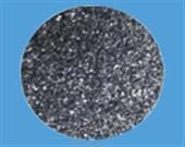 Buy cheap Activated carbon for the use of monosodium glutama from wholesalers
