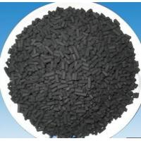 Buy cheap impregnated activated carbon from wholesalers