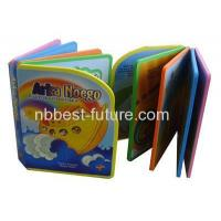 Best MC1579 Eva foam child book wholesale