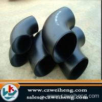 Best China factory Sale 30 degree Elbow Fittings wholesale