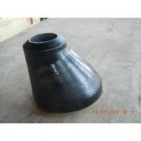 Best hebei Reducer a234 wp1 good price Pipe wholesale