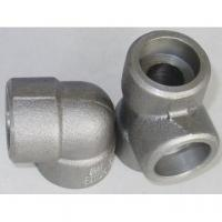 Best Elbow Fittings Hydraulic Fittings wholesale