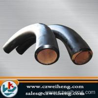 Best Steel Whpy X70 Line Pipe Bends wholesale