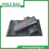 Best Free delivery HDPE plastic mail bag in UK warehouse wholesale