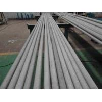Best Chemical Composition of Stainless Tube wholesale