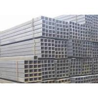 Best Square/Rectangular Stainless Steel Pipe wholesale
