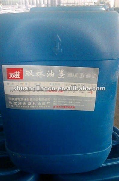 Cheap No benzene ink environmental protection 007 for sale