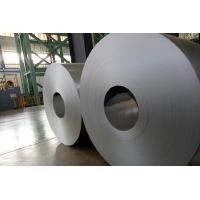 Buy cheap Galvanized steel sheet from wholesalers