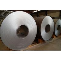 Buy cheap Pickling steel plate from wholesalers