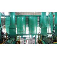 Buy cheap Palm Kernel Oil Production Line from wholesalers