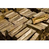 Buy cheap Brass Alloys from wholesalers