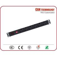 Buy cheap African Type PDU from wholesalers