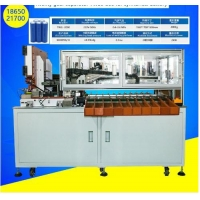 Buy cheap 13channles Battery Sorting Machine from wholesalers
