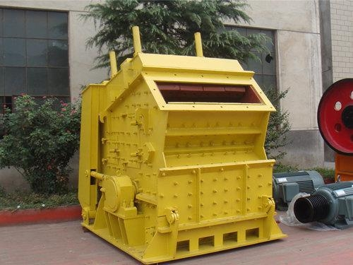 China PF Series Impact Crusher