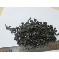 Buy cheap Coconut Shell-based Granular activated carbon from wholesalers