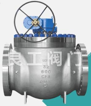 China Carbon Steel Flanged Ball Valve, DN15-DN400, 1.6-16 MPa