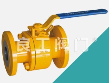 China Forged Steel Split Ball Valve, DN40-DN600, PN16-PN64