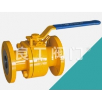 Buy cheap Forged Steel Split Ball Valve, DN40-DN600, PN16-PN64 from wholesalers