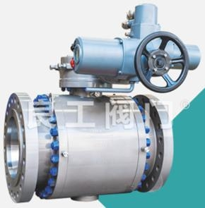 China Forged Steel Flanged Ball Valve, PN16-PN64, Fixed Ball