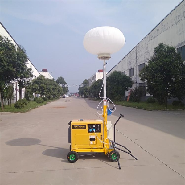China Trolley Metal Halide Light