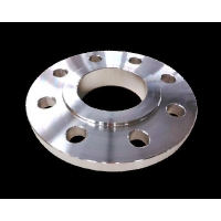 Buy cheap SS Slip On Flange from wholesalers