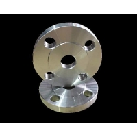 Buy cheap Slip On Raised Face Flange from wholesalers