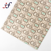 Buy cheap 8kg printing taffeta fabric for bag lining from wholesalers