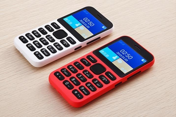 Cheap GSM&WCDMA Keyphone for sale