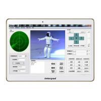 Best 9 inch Intelligent Robot Tablet PC wholesale