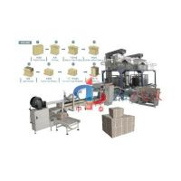 Buy cheap Automatic boxing line LB450-3 from wholesalers